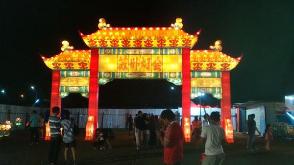Festival-lampion-serpong-IMG_20150228_203231354