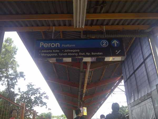commuterline-station-IMG-20150625-00059
