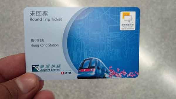 hongkong_img_20161016_160721