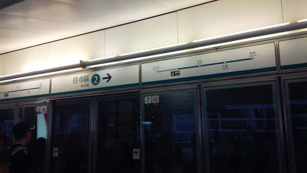 hongkong_img_20161016_161448