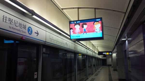 hongkong_subway_img_20161016_170555