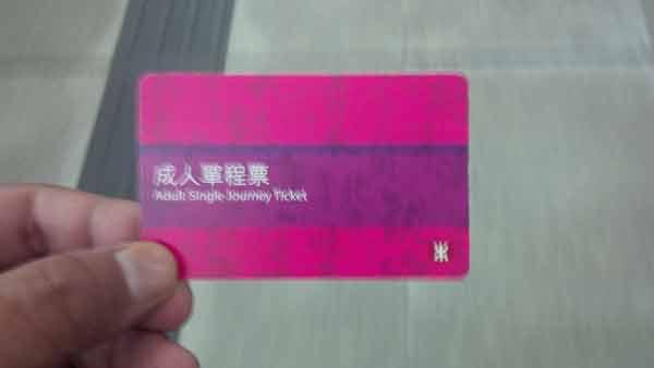 hongkong_ticket_img_20161017_175259