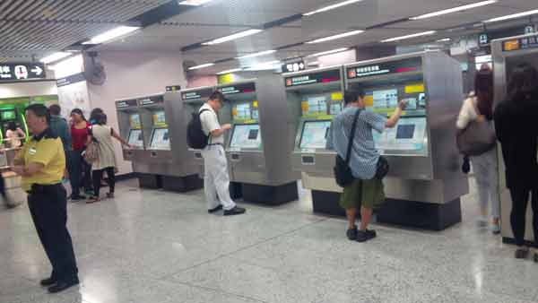 hongkong_ticket_img_20161017_181254