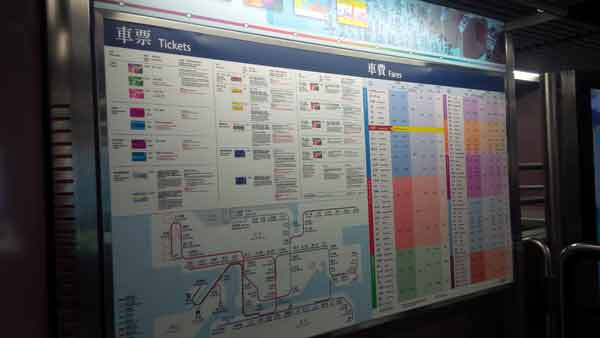 hongkong_ticket_img_20161017_183345