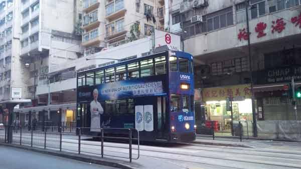 hongkong_tram_img_20161017_053034