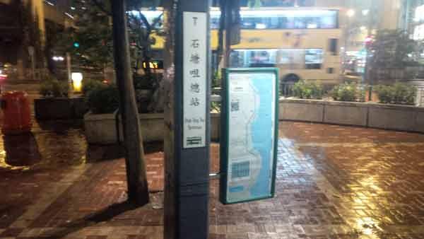 hongkong_tram_img_20161017_174012